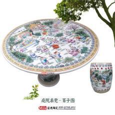 供应定做陶瓷桌凳  高档礼品桌凳 园林摆设桌凳