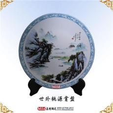 供应陶瓷赏盘 景德镇陶瓷赏盘 陶瓷纪念盘