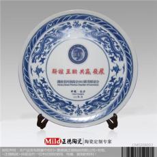 供应定做陶瓷纪念盘 青花赏盘 高档骨瓷纪念盘