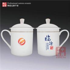 供应定做陶瓷茶杯 骨质瓷高档茶杯 茶杯礼品