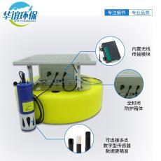 深圳华谊环保推出二次供水水质监测解决方案