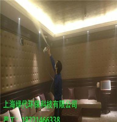 上海新装修除甲醛快速除味公司  上海绿代环保科技有限公司
