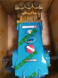 CAT1057反滲透高壓柱塞泵DTRO高壓泵