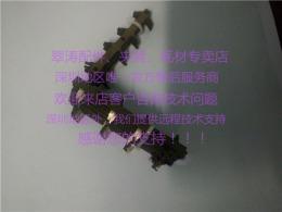 翠涛夹具 1588专用夹具