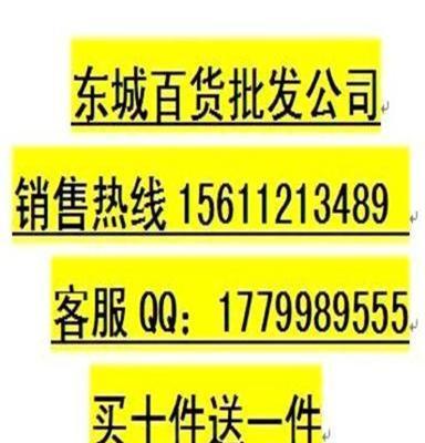 广东广州洗衣皂价格v福州洗衣皂批发供应洗生产供应商