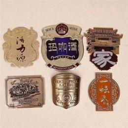 武漢高光鋁標牌設計制作鋁標牌廠家
