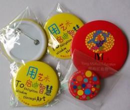 武漢馬口鐵胸章設計制作馬口鐵徽章廠家直銷