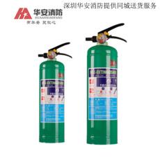 深圳批发水基泡沫灭火器 深圳华安消防器材