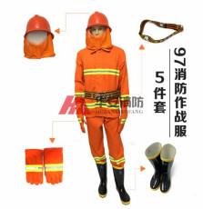 深圳97式战斗服橙色5件套带检测报告批发
