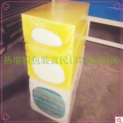 网式热收缩膜包装机 餐具热收缩膜机