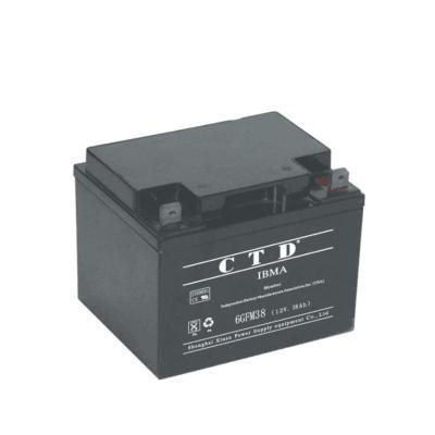 CTD免维护蓄电池6GFM65 12V65AH直流屏
