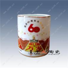 定做陶瓷笔筒 陶瓷烟灰缸 会议茶杯定做