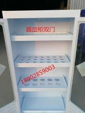 實驗室pp酸堿柜試劑柜器皿柜化學品藥品柜