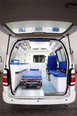 广州中山大学医院120救护车转运联系方式-
