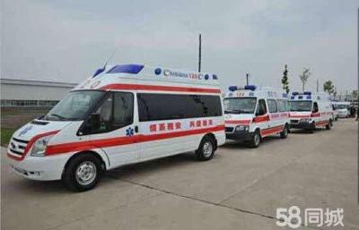 海淀区120救护车转运电话联系方式-