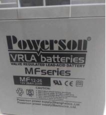 復華蓄電池MF12-100 12v100ah安裝說明