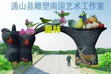 生態園大門采摘園門頭農莊農場農家樂大門