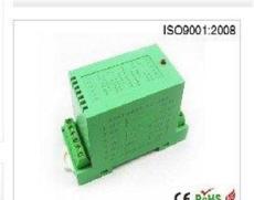 4-20mA转RS232/485低成本小体积数据采集器