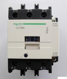 LC1-D12交流接触器直销批发