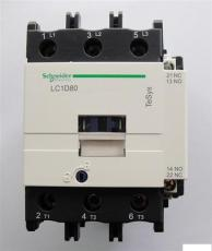 LC1-D80交流接触器特价报价