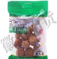 徽王供应批发优质猴头菇(100g/袋)