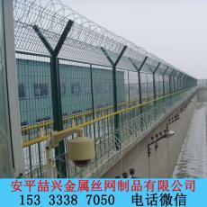 監獄防爬護欄網看守所隔離網Y型柱圍欄網