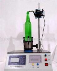 玻璃瓶電子軸偏差測定儀