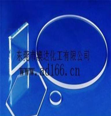 供应澳达化工厂家精品手机触屏玻璃抛光液分散性好