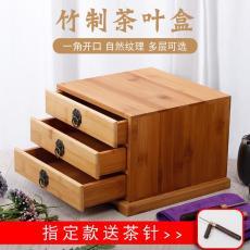 茶葉木盒現貨茶餅盒定制木質茶葉包裝盒