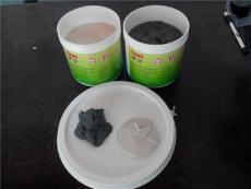 枕木修補專用環氧樹脂砂漿