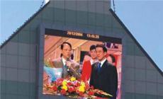 KTVLED電子屏廣州廠家低價批發直供,歡迎定做-廣州市最新供應