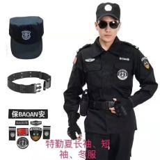 深圳保安服秋冬款夏款批发 深圳华安消防