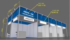 2020重庆国际美容化妆品博览