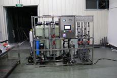 超纯水设备 高纯水设备 高纯水处理系统