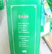 食用菌干货 野生竹荪 优质红托竹荪 野生菌 批发