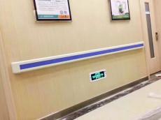 醫院走廊防撞扶手養老院無障礙扶手