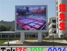 戶外廣場上安裝的LED全彩電子廣告屏 產品介紹 最新報價-深圳市最新供應
