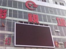 清遠LED電子屏知名廠家,清遠電子顯示屏價格,清遠LED電子屏供應商
