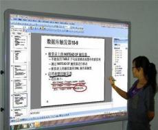 清遠交互式教學一體機,交互式白板一體機,交互式電子白板觸摸一體機