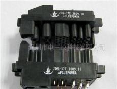 37芯充電樁電源連接器 熱插拔端子 機柜連接器 航空插頭