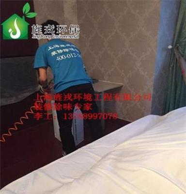 上海静安区装修除味,黄浦区室内除甲醛治理