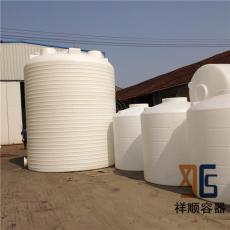 20立方塑料水塔 20T噸外加劑儲罐 大白桶