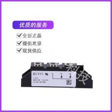 麒輝供應MDD26-14N1B功率二極管模塊廠家直