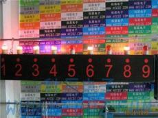 武漢科辰無線安燈系統電子看板參數看板工業管理看板