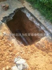 长沙地下水管漏水查漏 管道漏水检测公司
