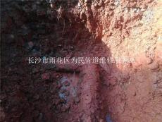 长沙市室内/外水管漏水检测 地下管网查漏