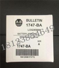 Allen Bradley 1747-BA PLC電池