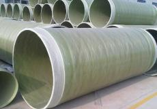 直徑300優質玻璃鋼夾砂管批發玻璃鋼電纜管