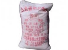 装饰白水泥生产厂家装饰白水泥价格