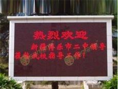 東莞專業LED顯示屏維修